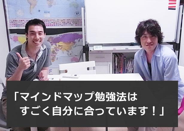 新宿 日本人講師 マンツーマン英会話レッスン