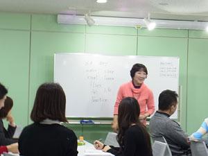 蒲田 マンツーマン英会話レッスン 日本人講師