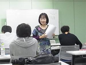横浜 マンツーマン英会話レッスン 日本人講師