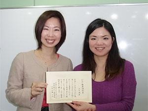 北千住 マンツーマン英会話レッスン 日本人講師