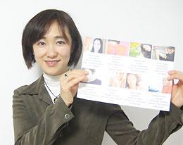 青葉台・溝の口・渋谷 日本人講師 マンツーマン英会話レッスン