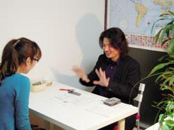 表参道 渋谷 日本人講師 マンツーマン英会話レッスン