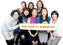 welcome to 英会話ビギン