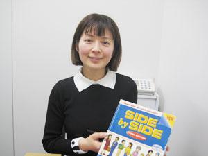 鷺沼駅マンツーマン英会話 葉子先生