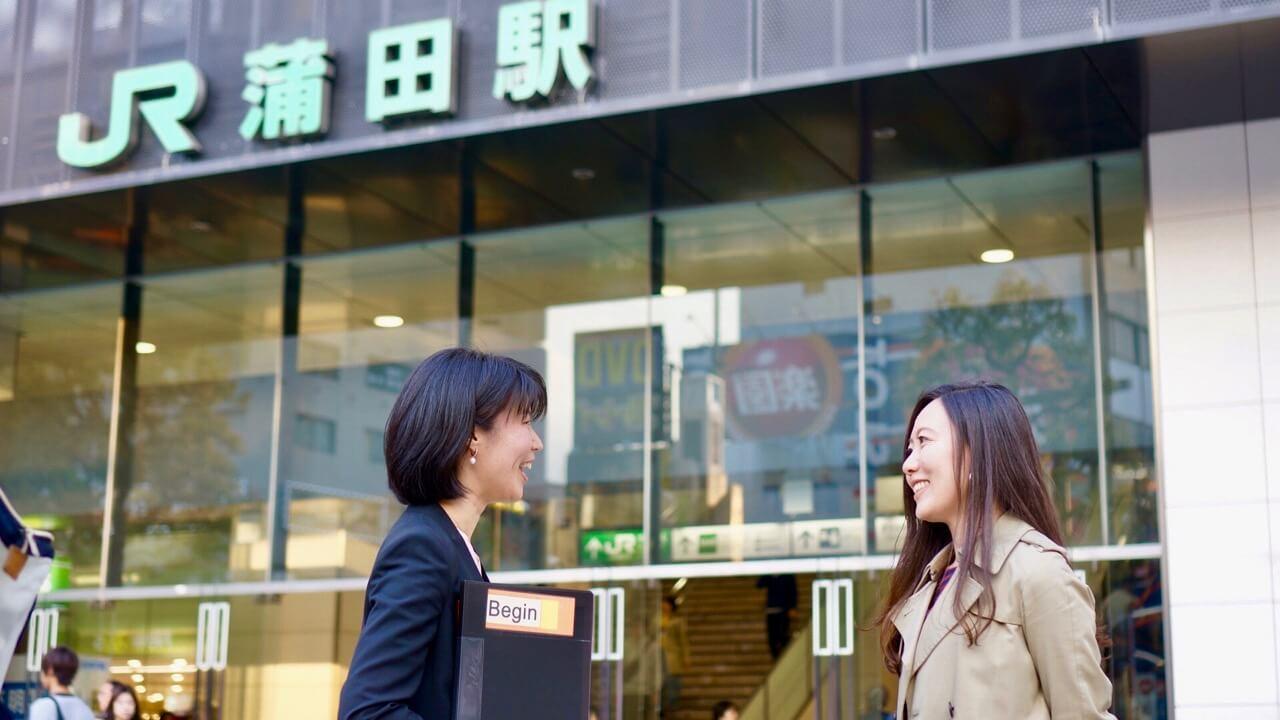 蒲田駅にてマンツーマン英会話を提供する日本人講師の一覧