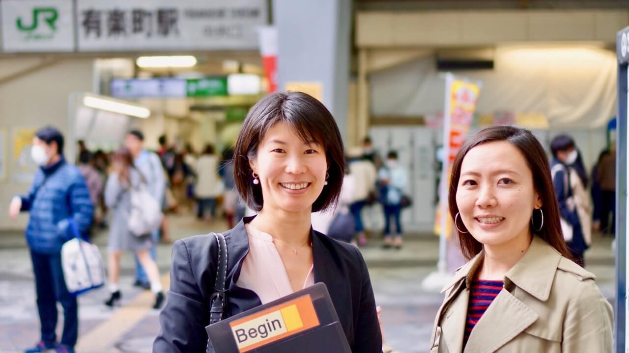 有楽町駅にてマンツーマン英会話を提供する日本人講師の一覧
