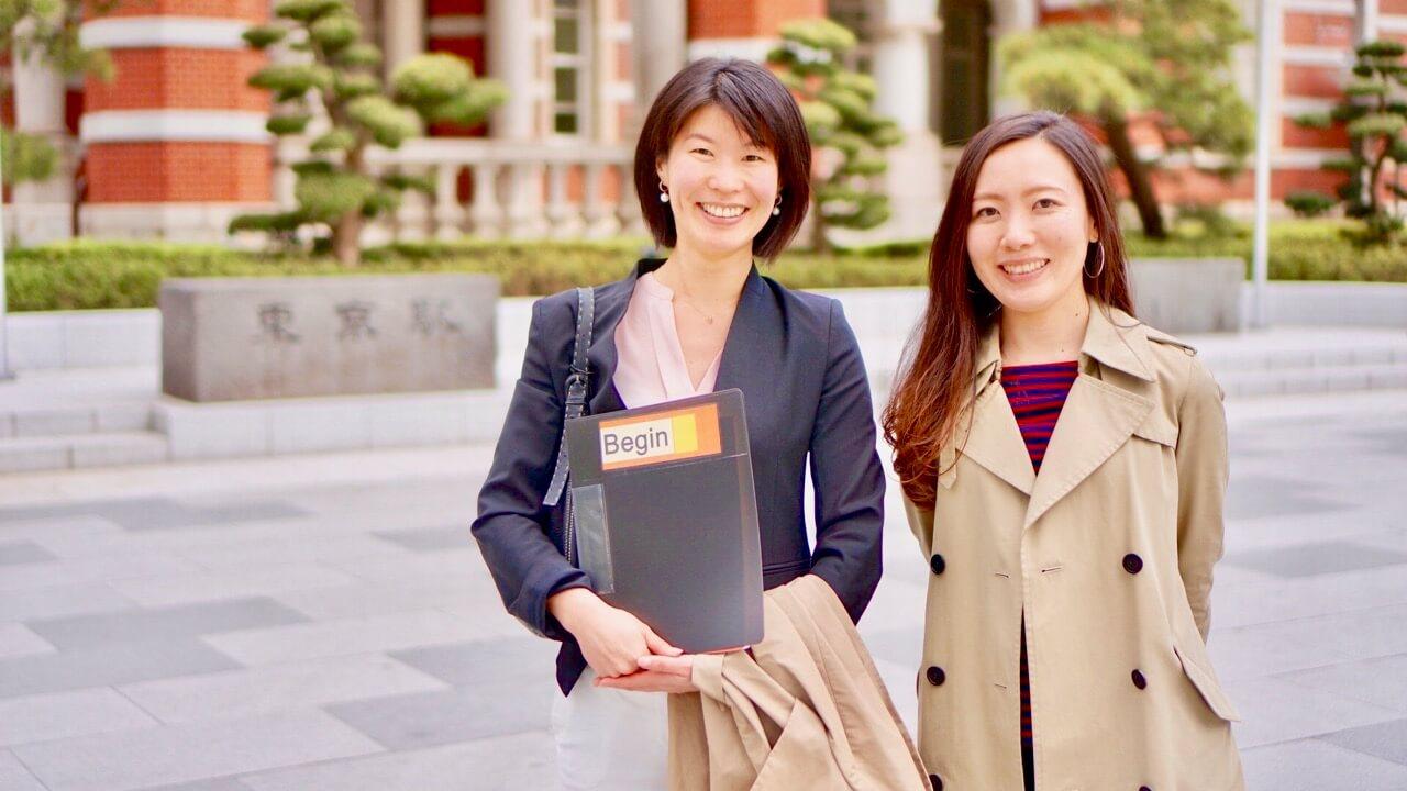 東京駅にてマンツーマン英会話を提供する日本人講師の一覧