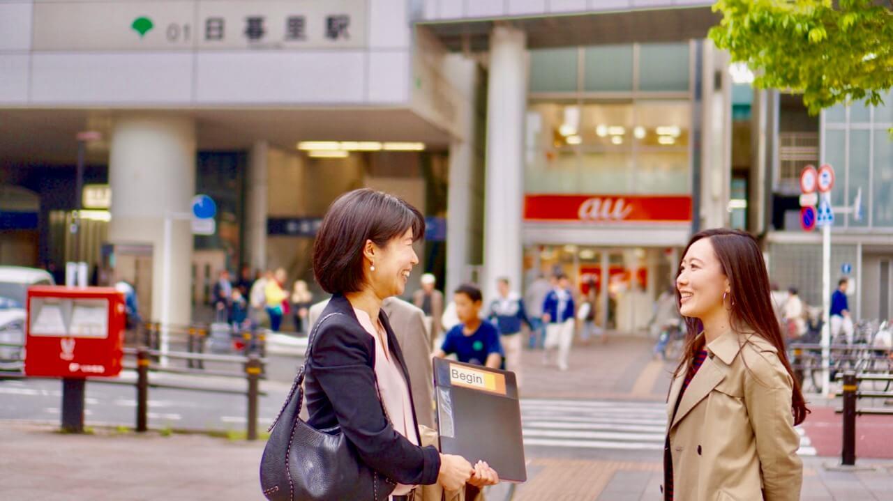 日暮里駅にてマンツーマン英会話を提供する日本人講師の一覧