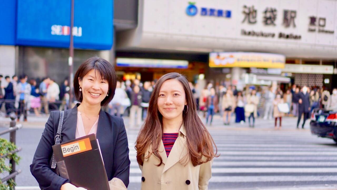 池袋駅にてマンツーマン英会話を提供する日本人講師の一覧