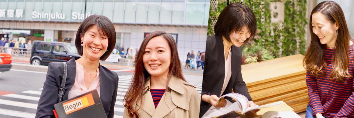 新宿駅にてマンツーマン英会話を提供する日本人講師の一覧