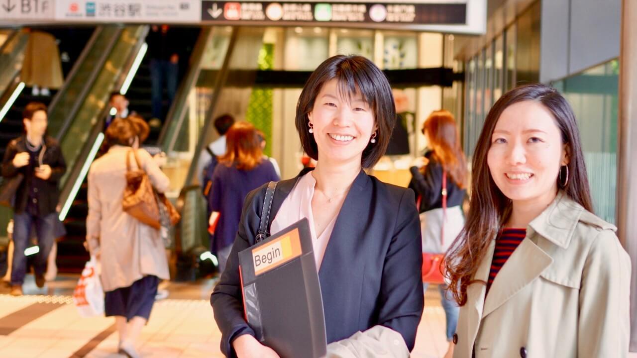 渋谷駅にてマンツーマン英会話を提供する日本人講師の一覧