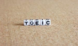 TOEICスコアを伸ばすための3つの力とは?