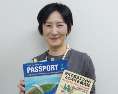 田園都市線 用賀~桜新町駅 Makiko先生