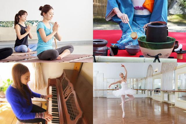 茶道/音楽/ダンス/ヨガのための英会話