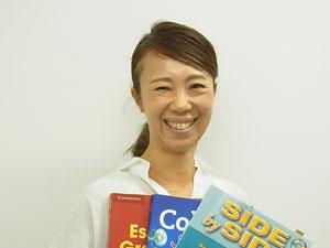 ひろみ先生英会話レッスン(1)