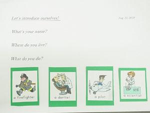 鹿島田駅で英会話 まみこ先生
