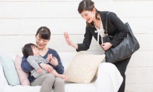 赤ちゃんと一緒に英会話|子育て中の楽しい自分時間