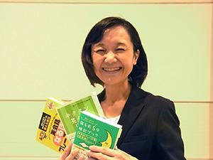 横浜市営地下鉄 マンツーマン英会話 Aki先生(1)
