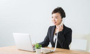秘書のためのマンツーマンビジネス英会話レッスン|Email/電話対応/来客対応
