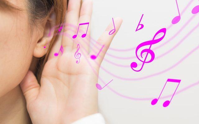 ボーカル/シンガーのためのPhonics