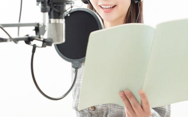 英語の音を分解して発音する