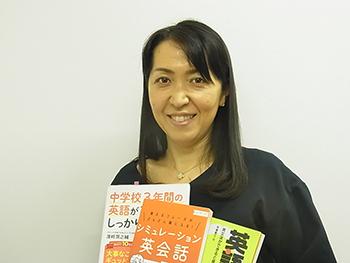日本人英会話講師ゆかり先生
